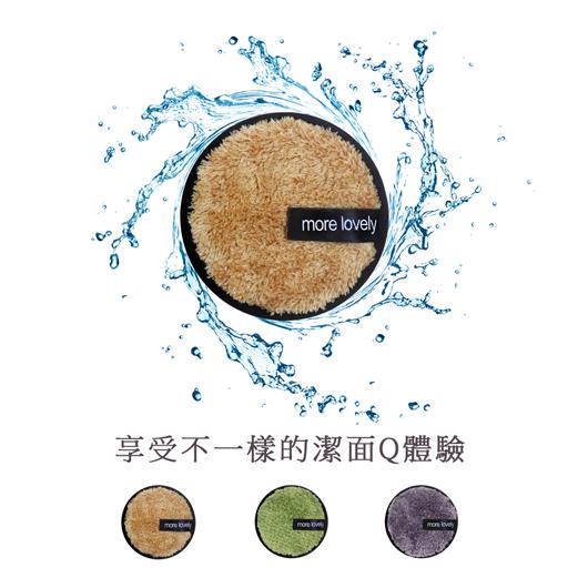 more lovely 洗臉甜甜圈3入盒