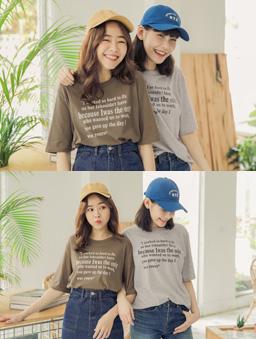 tokichoi-人手一件多色休閒印字棉質T恤上衣-可可