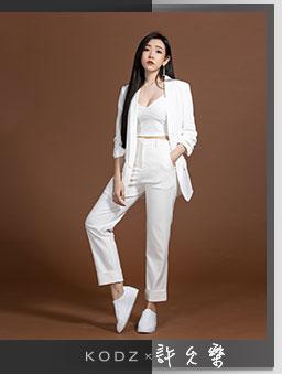 KODZx許允樂-最百搭中腰修身反褶西裝褲-白色