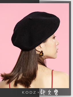 KODZx許允樂-複製貼上許允樂,多色貝雷帽/報童帽-黑